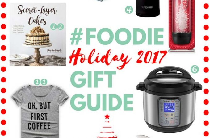 This #Foodie Holiday 2017 Gift Guide has 12 amazing gifts that any foodie would love. From stocking stuffers to more significant items there will be something for any budget and any taste | Imagelicious #Foodie #GiftGuide #Holidays #Christmas #FoodieGifts #2017